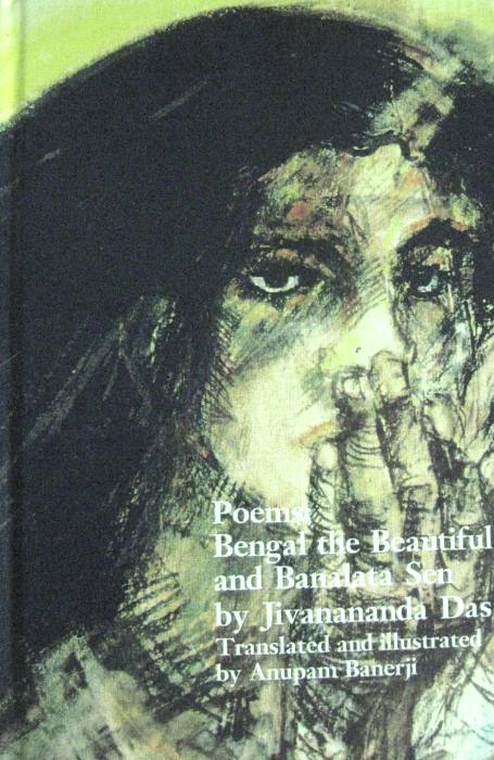 Poems: Bengal the Beautiful and Banalata Sen by Jivanananda Das